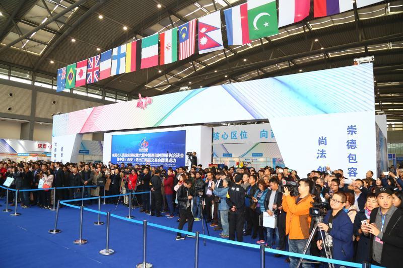 Khai mạc hội chợ hàng hóa xuất nhập khẩu Tây An - Trung Quốc 2019