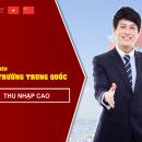 Tuyển dụng nhân viên thị trường Trung Quốc